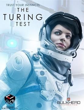 Turing_test_art