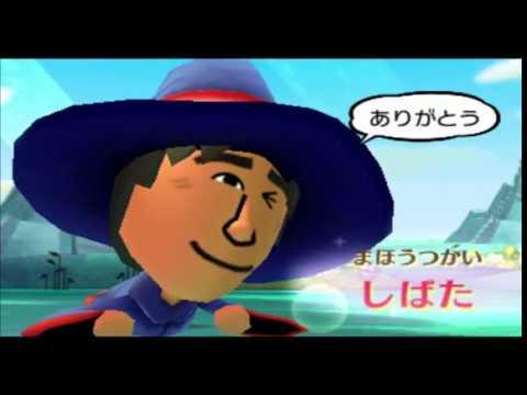 Nintendo revela datos de Miitopia, su nuevo juego en Japón
