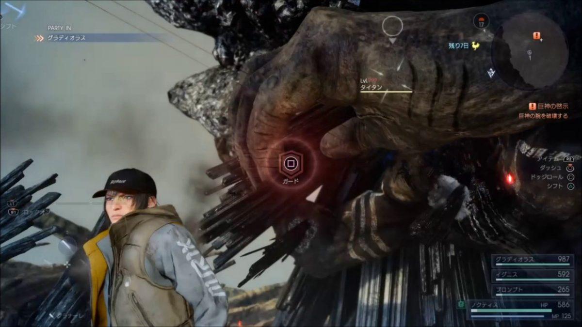 VÍDEOS Espectacular lucha vs titán en Final Fantasy XV